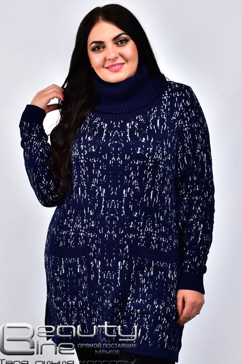 Великий теплий светр під горло Дощик
