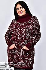 Большой теплый свитер под горло Дождик, фото 3