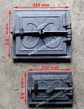 Задвижка печная металлическая большая (255х270 мм) печи, дымоход, мангал, барбекю, фото 8