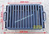 Задвижка печная металлическая большая (255х270 мм) печи, дымоход, мангал, барбекю, фото 9