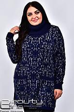 Черный теплый свитер больших размеров Дождик, фото 3