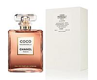ТЕСТЕР Женские духи Chanel Coco Mademoiselle 100 ml (Шанель Коко Мадмуазель Интенс)