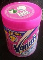 Пятновыводитель для цветного белья Vanish Oxi Action
