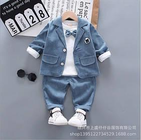 Нарядный костюм тройка на мальчика  джентельмен голубой 2-4 года