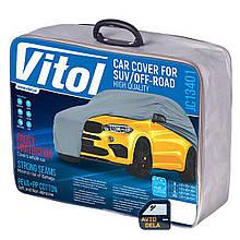 Тент для авто Vitol JC13401 L