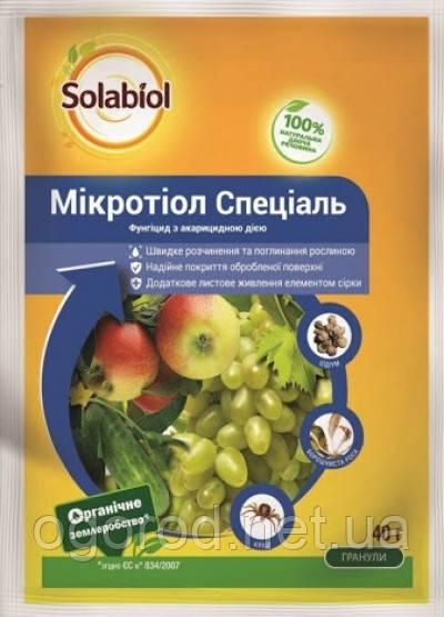Микротиол Специаль (Сера) 40 грамм SBM Франция