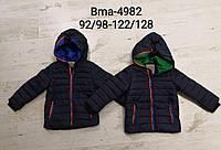 Куртка для мальчиков оптом, Glo-story, 92-122/128 см,  № BMA-4982