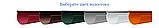 Хомут для трубы 110 мм металлический коричневый 130/100 RainWay, фото 8