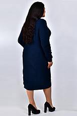 В'язане плаття на повну фігуру Венеція темно-синє, фото 3