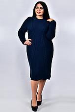 В'язане плаття на повну фігуру Венеція темно-синє, фото 2