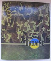 Альбом-каталог для разменных банкнот Украины с 1992г. (гривны) А4