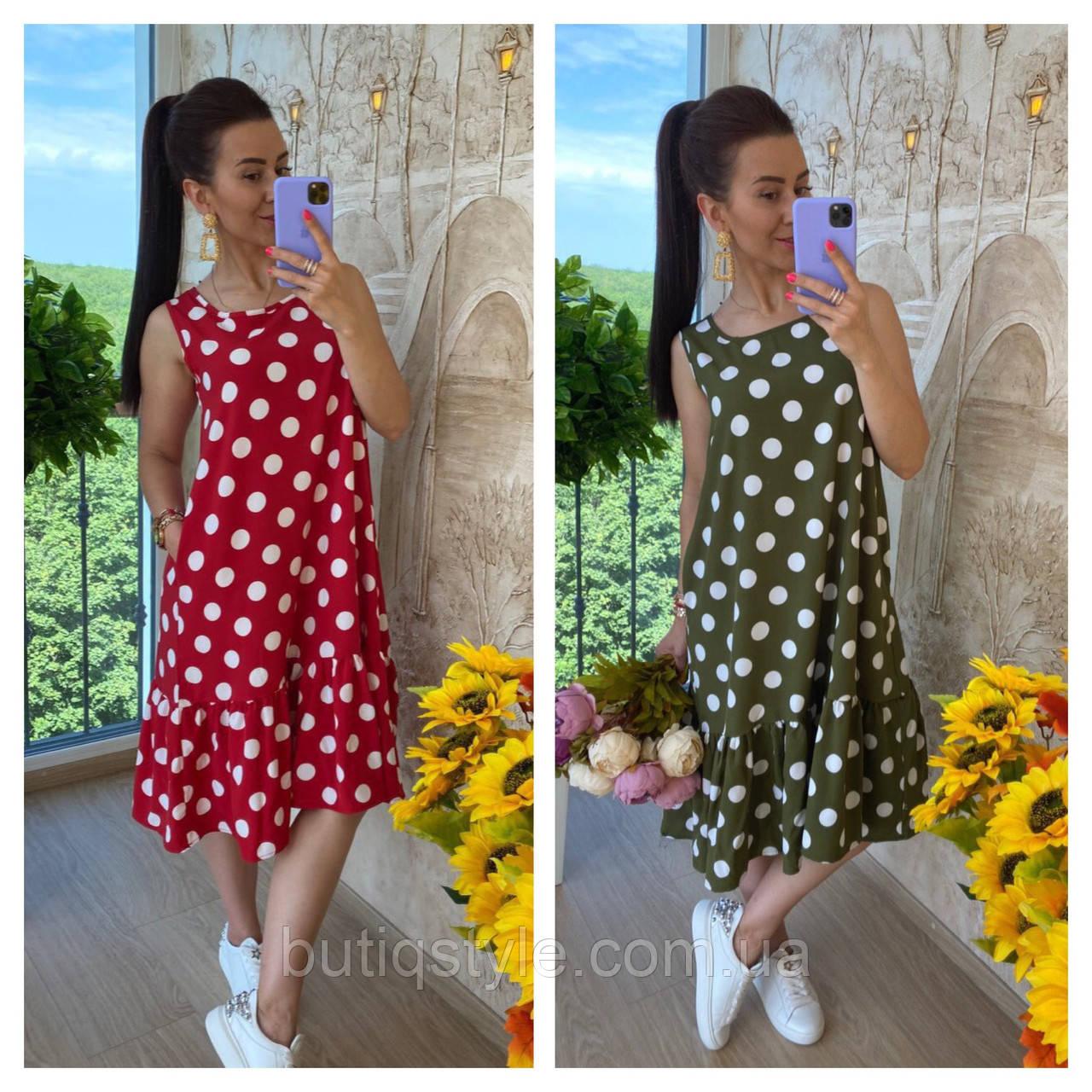 Женское летнее платье в горошек с оборкой