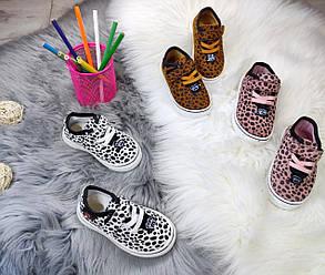 Кроссовки детские демисезонные леопардовые  розовые  21-30  р., фото 2