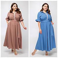 Длинное женское летнееплатье «Таисия» (Голубое, капучино | 50, 52, 54, 56)