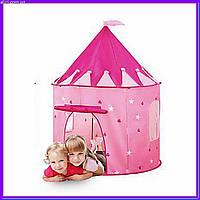 Детская палатка-домик M 3317G