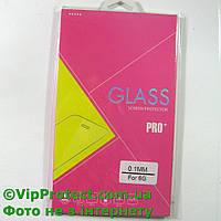 IPhone_6G защитное стекло 0,1мм супертонкое, фото 1