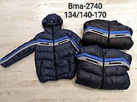 Куртка утепленная для мальчиков оптом, Glo-story, 134/140-170 см,  № BMA-2740