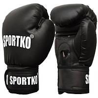 Боксерские перчатки Sportko 14 унций: черные, виниловые, тренировочные