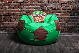 Кресло мешок Майнкрафт мяч XXL (150) oxford 600 Minecraft