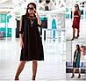 Р 48-58 Свободное платье трапеция Батал 21976