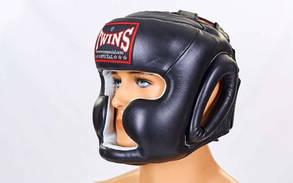 Шлем боксерский с полной защитой кожаный TWINS HGL-3 (р-р M-XL, цвета в ассортименте)