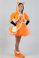 Дитячий маскарадний костюм Лисиця, фото 1