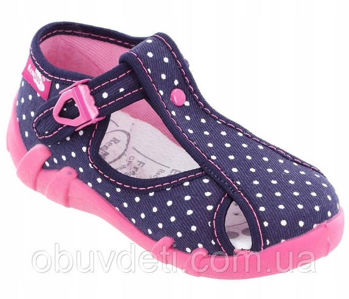 Босоніжки -тапочки для дівчаток Renbut 25-16.0 см