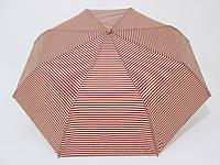 Женский зонт полуавтомат в полоску