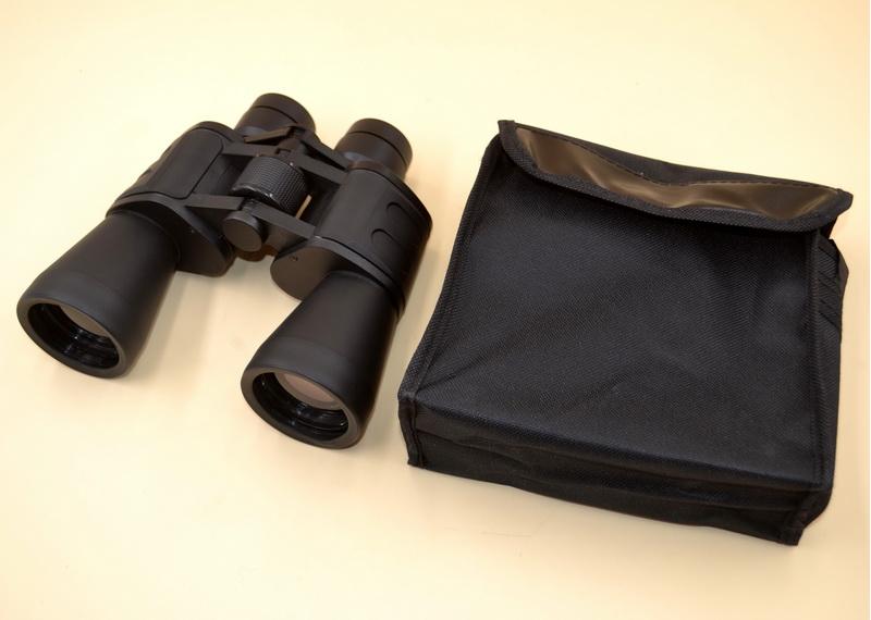 Бинокль 20x50 прорезиненный корпус 20 крат с чехлом оптика для наблюдения Bushnell 2675-3