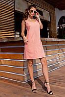 Сукня з кишенями, сарафан, однотонний Пудра, фото 1