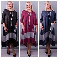 Женское платье больших размеров «Панна» (Бордовое, серое, синее | 54/56, 58/60, 62/64, 66/68)