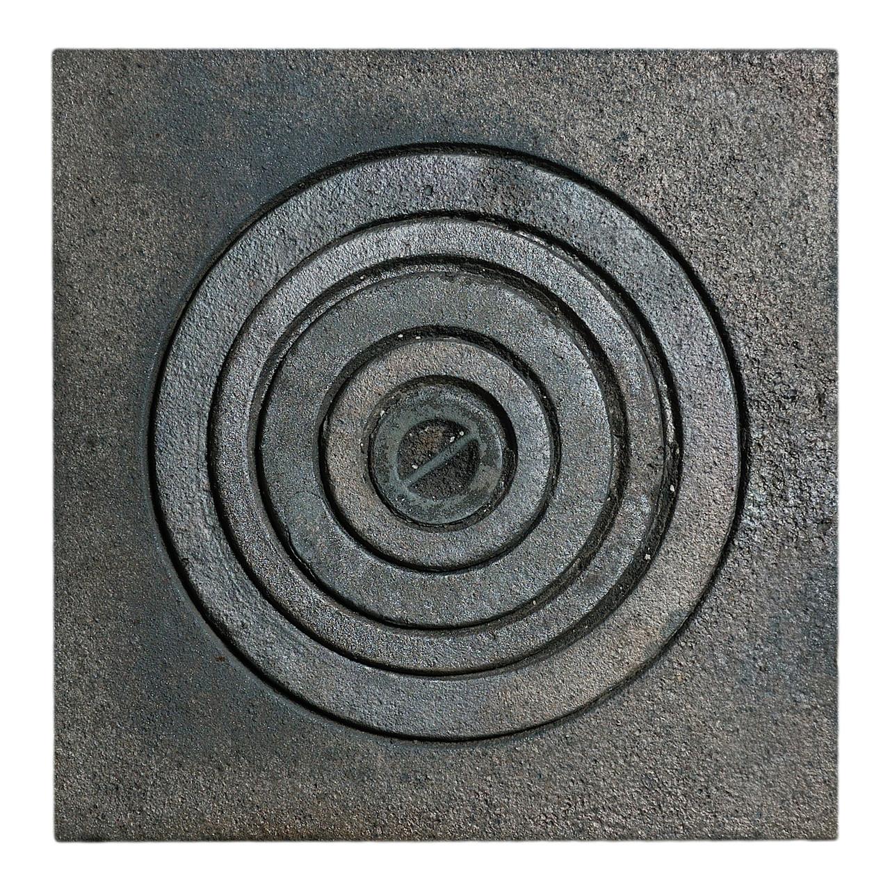 "Плита чугунная 1-конфорочная 530×530 мм ""под казан"""