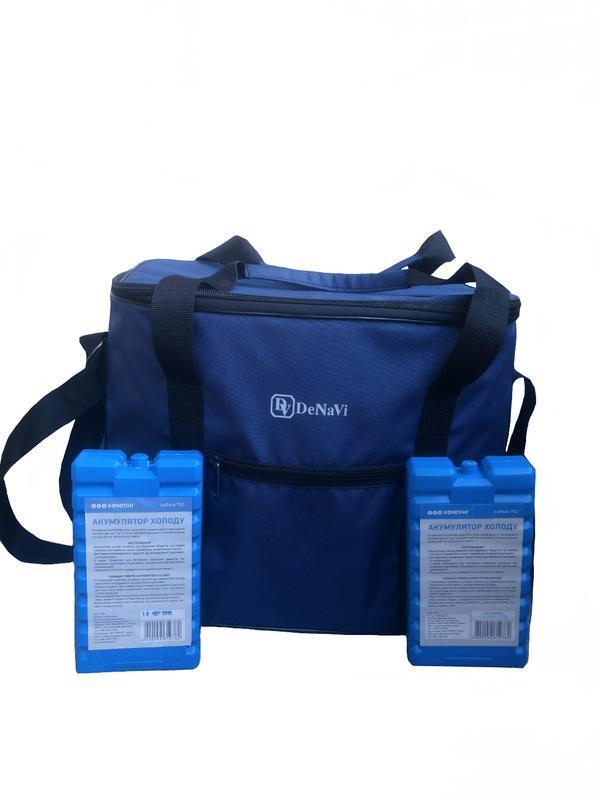 Термосумка, сумка-холодильник 30 литров для продуктов с двумя аккумуляторами холода в комплекте