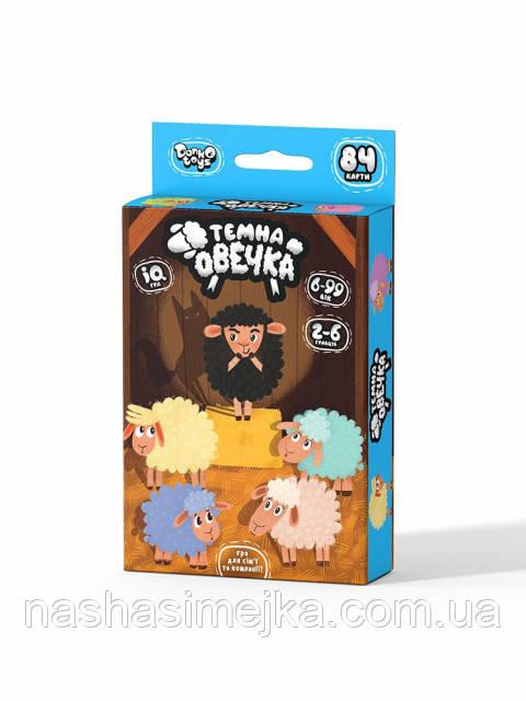 Настільна карточна гра. (Гра в дорогу) Темна овечка. («Danko Toys»)