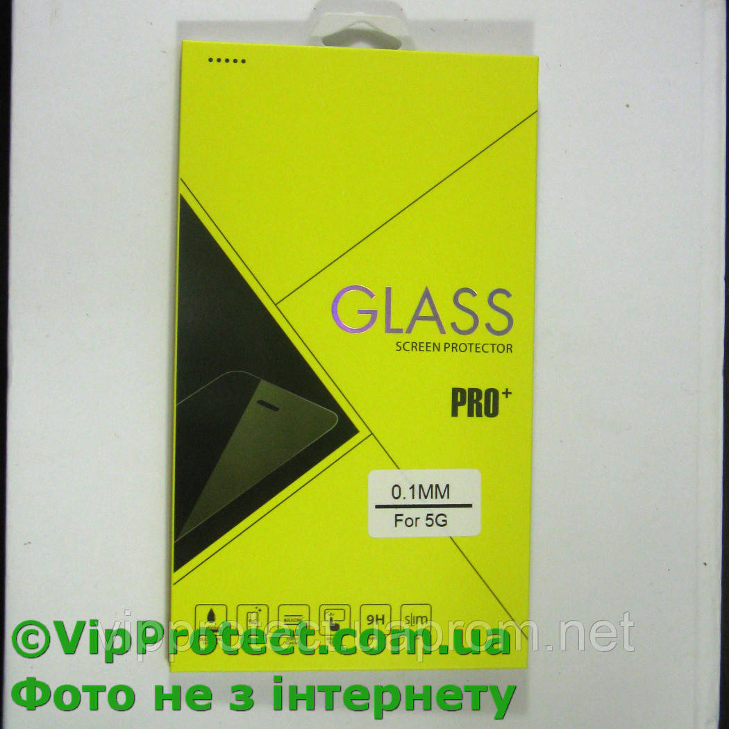 IPhone_5G захисне скло 0,1 мм супертонкое