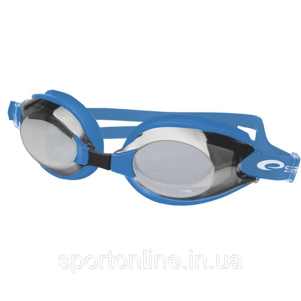 Очки для плавания Spokey DIVER, зеркальные, синие