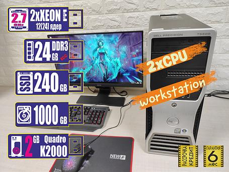 Двухпроцессорная рабочая станция DELL T5500 2 x XEON Е5645/24Gb/SSD240Gb + HDD1TB/ Quadro K2000 2GB 24 потока!, фото 2