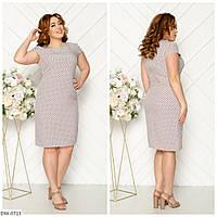 Элегантное приталенное принтованное женское платье Размер: 48-50, 52-54, 56-58 Арт: 1162