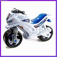 Мотоцикл детский 2-х колесный 501-1B Синий (Белый)