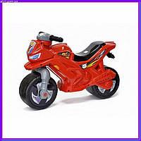Мотоцикл детский 2-х колесный 501-1B Синий (Красный)