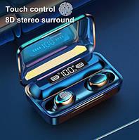 Беспроводные наушники TWS F9-5С  Bluetooth  сенсорные HD Stereo Heavy Bass PowerBank.