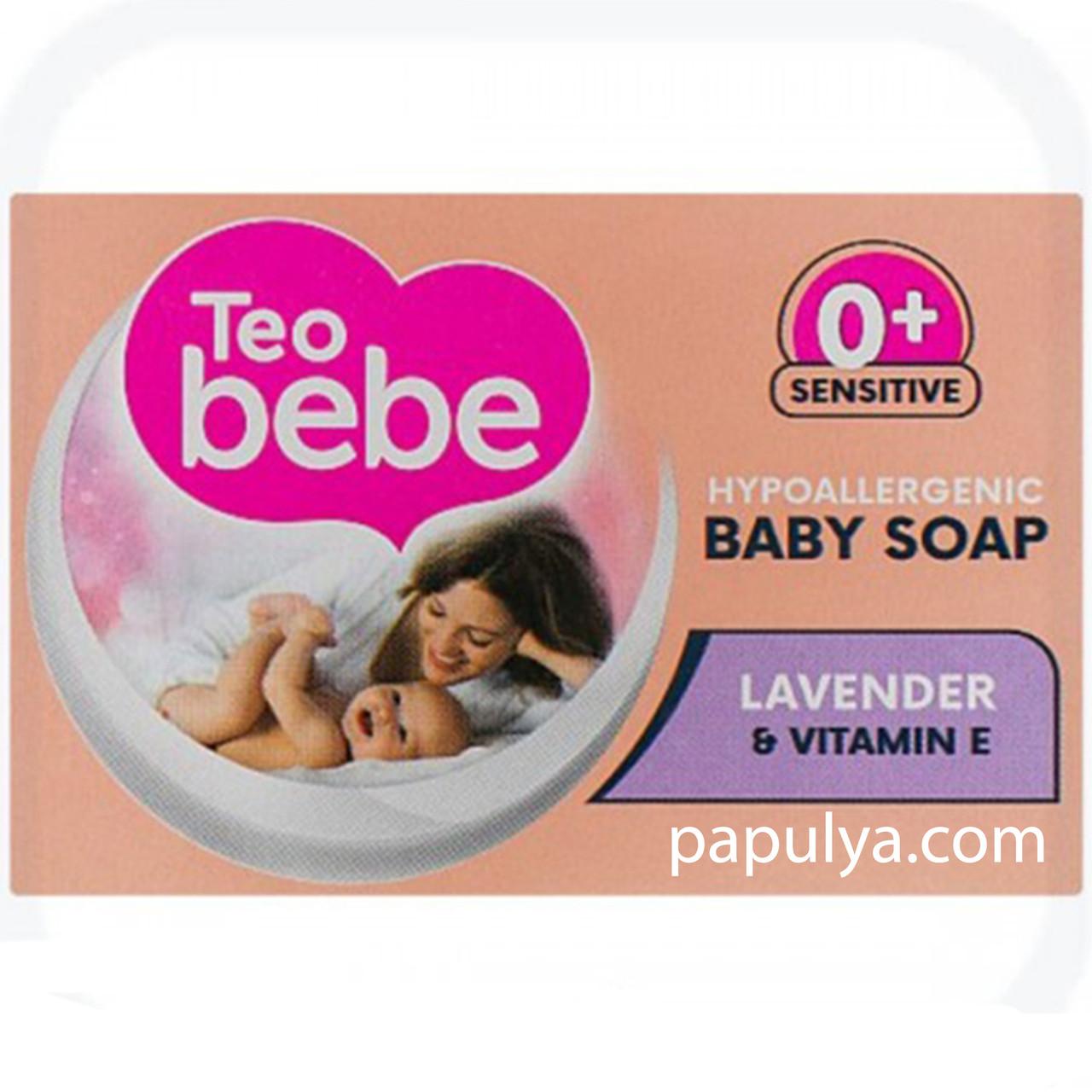 Детское твердое мыло Teo Bebe с экстрактом лаванды, 75г