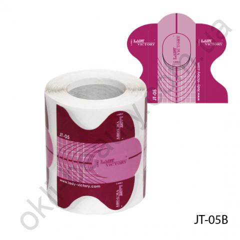 Универсальные одноразовые формы (бумажные, на клейкой основе) JT-05В, 150 штук