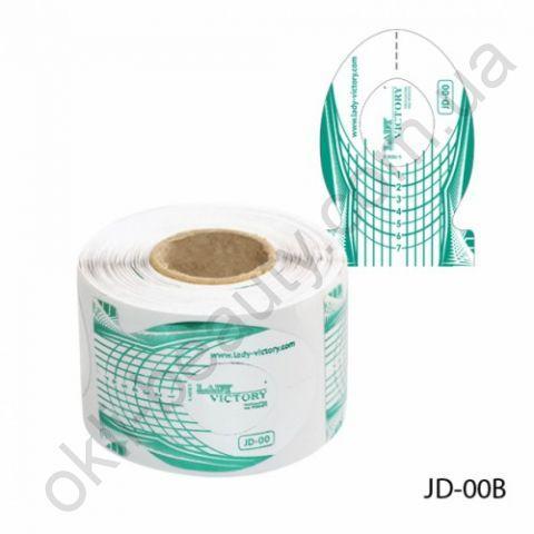 Универсальные одноразовые формы JD-00 (бумажные, на клейкой основе), 10 штук