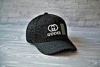 Кепка бейсболка мужская Gucci Гуччи черно-серая  (реплика)