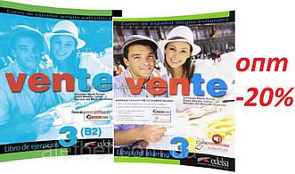 Испанский язык / Vente / Libro+de ejercicios. Учебник+Тетрадь (комплект), 3/ Edelsa