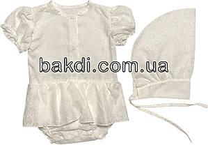 Дитяче літнє тонке плаття зростання 56 0-2 міс батистове молочне на дівчинку з косинкою коротким рукавом для