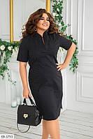 Женское нарядное платье в больших размерах