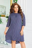 Женское свободное платье в полоску, большой размер!