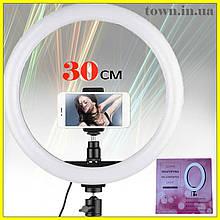 Кільцева LED лампа з тримачем для телефону на штативі.Кільцевий світло,кільцева світлодіодна лампа S31(30см)